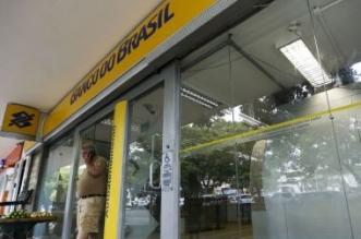 brasiljhgfd